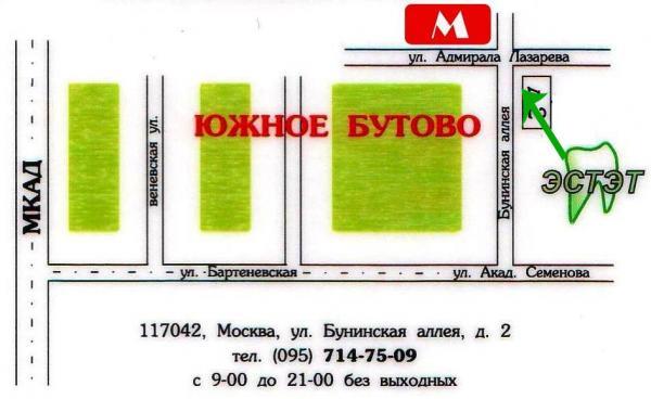 Больница 24 нижний новгород автозаводского района