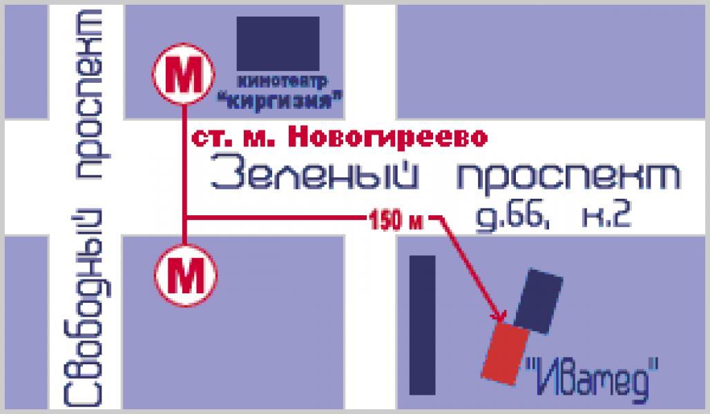 Схема проезда: Ивамед