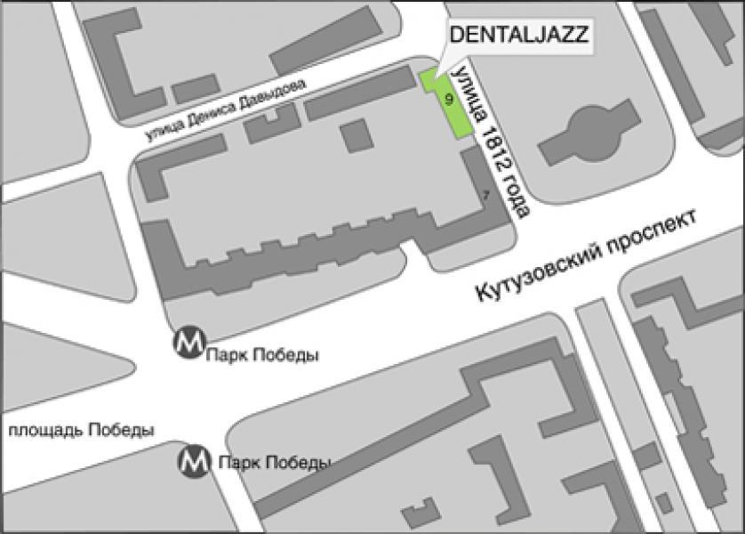 Стоматологии м. Парк Победы.