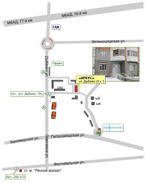 Схема проезда: Аркус
