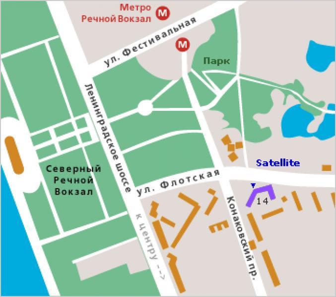 Схема проезда.  Ближайшее метро: Речной вокзал Улица: Флотская, дом 14 Название клиники: Сателлит...