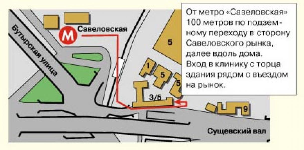 Ближайшее метро: Савеловская